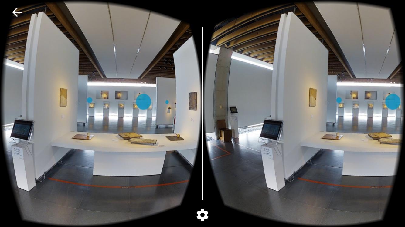 用VR眼鏡欣賞特展之示意圖。