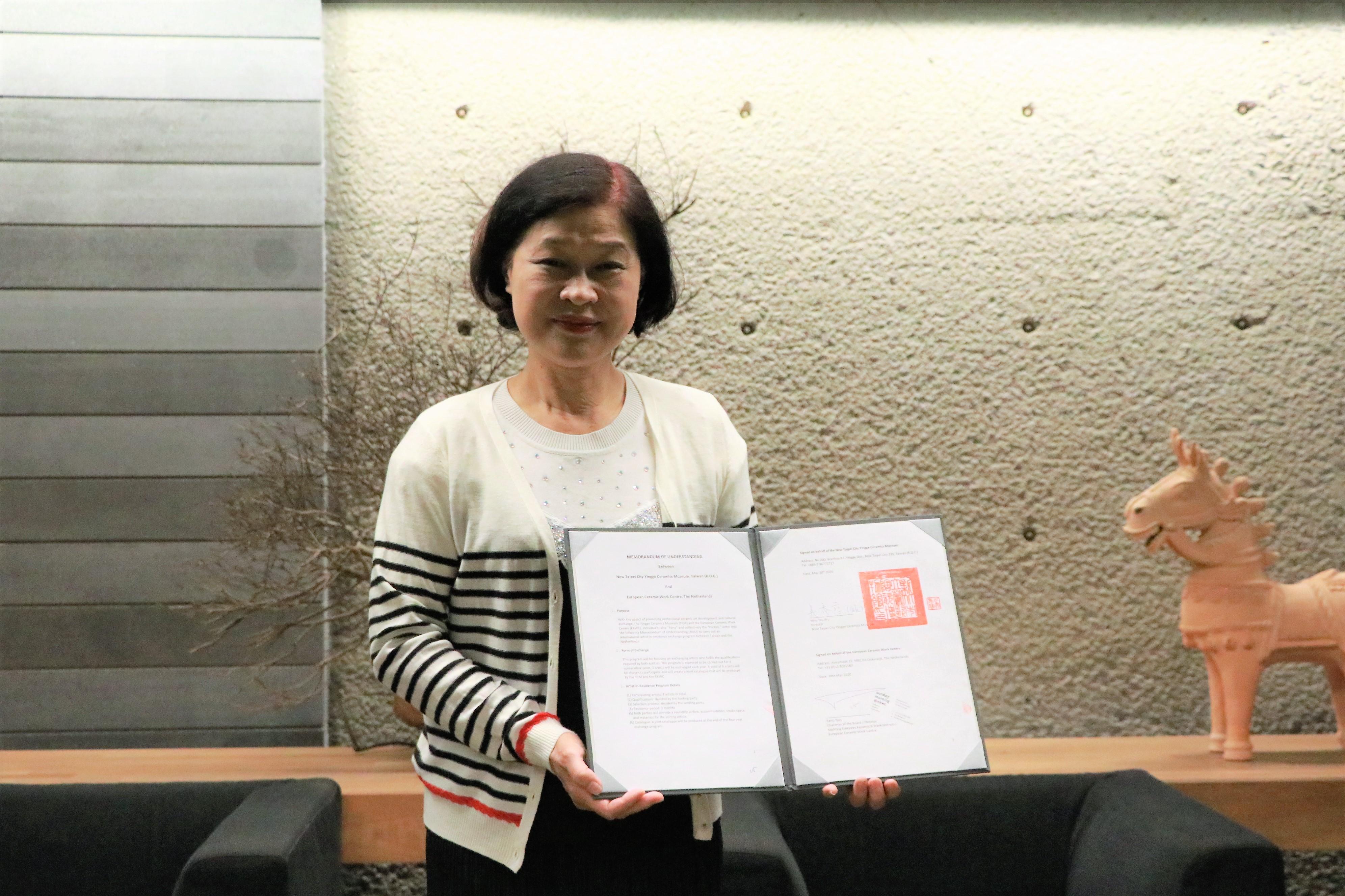 與荷蘭歐洲陶藝中心簽訂駐村交流合作協議