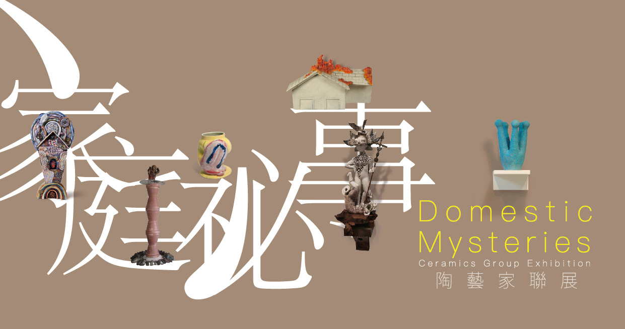 Domestic Mysteries: Ceramics Group Exhibition