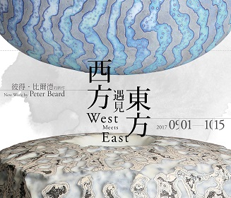 West Meets East - New Work by Peter Beard
