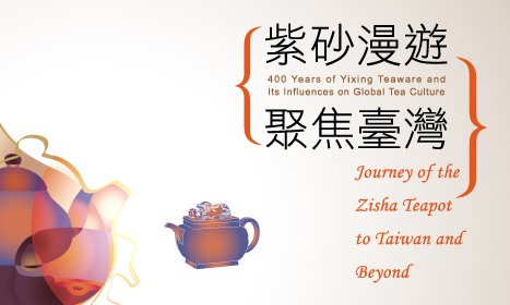 Journey of the Zisha Teapot to Taiwan and Beyond
