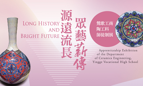 Long History and Bright Future