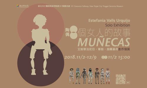 MUÑECAS: Estefania Valls Urquijo Solo Exhibition
