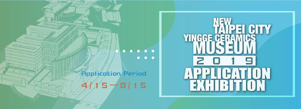 New Taipei City Yingge Ceramics Museum Application Exhibition