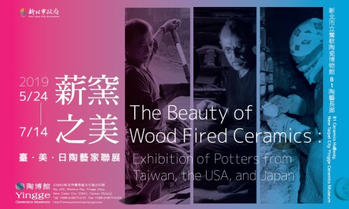 The Beauty of Wood Fired Ceramics: Exhibition of Potters from Taiwan, the USA, and Japan