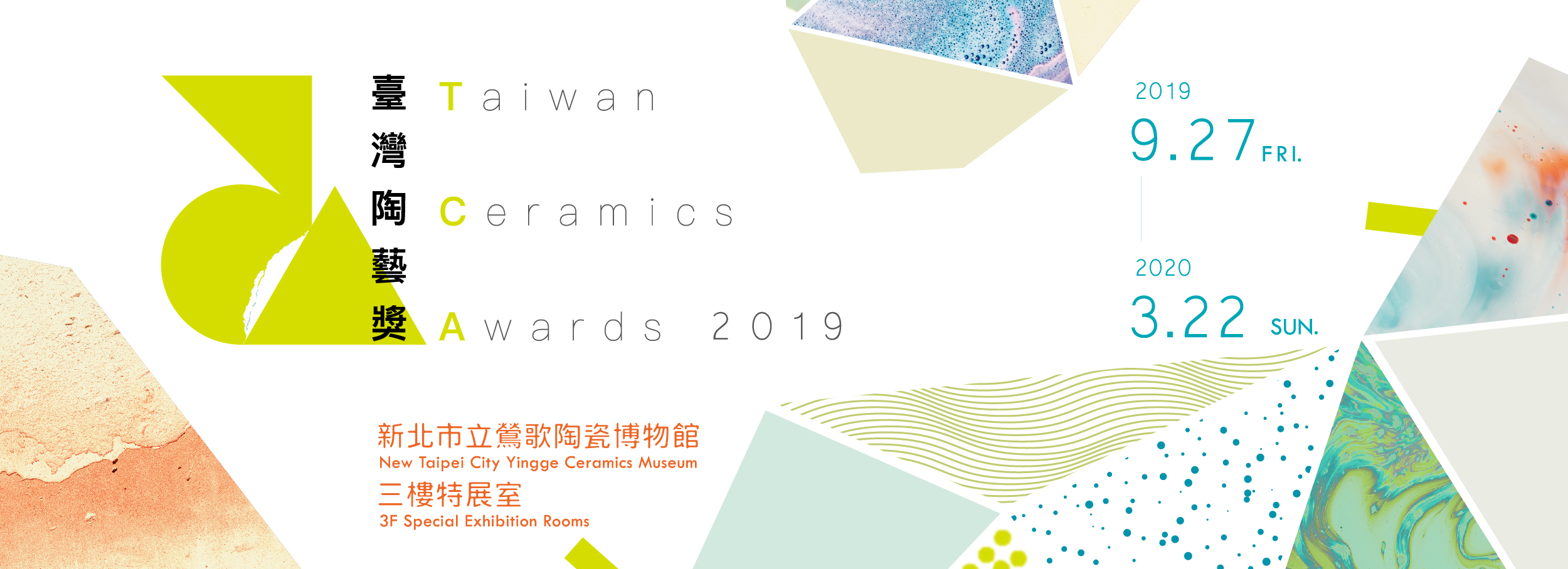 The Taiwan Ceramics Awards 2019