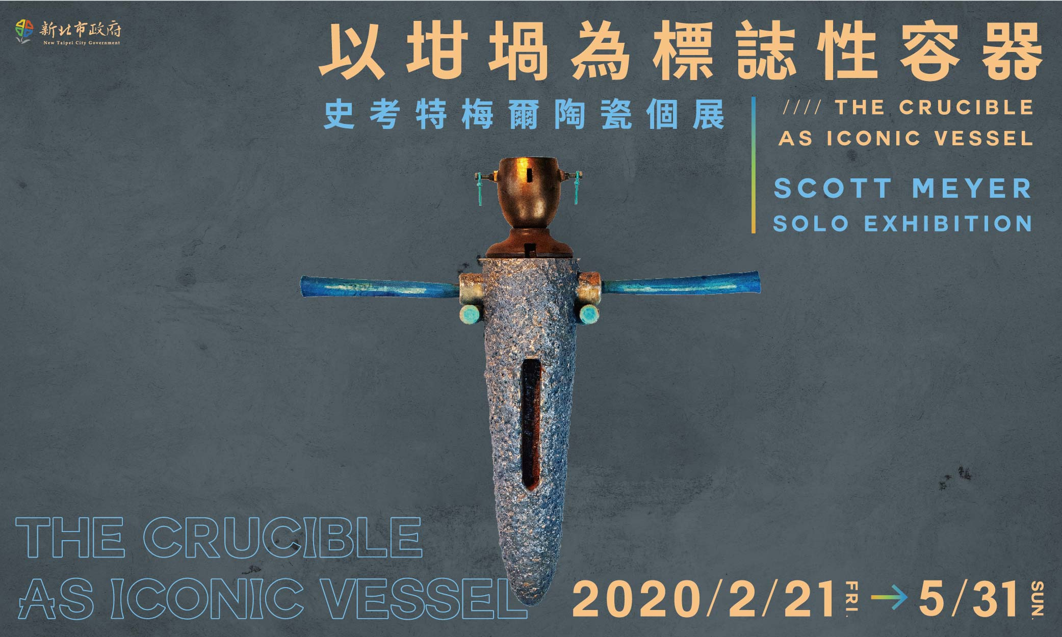 The Crucible As Iconic Vessel- Scott Meyer Solo Exhibition