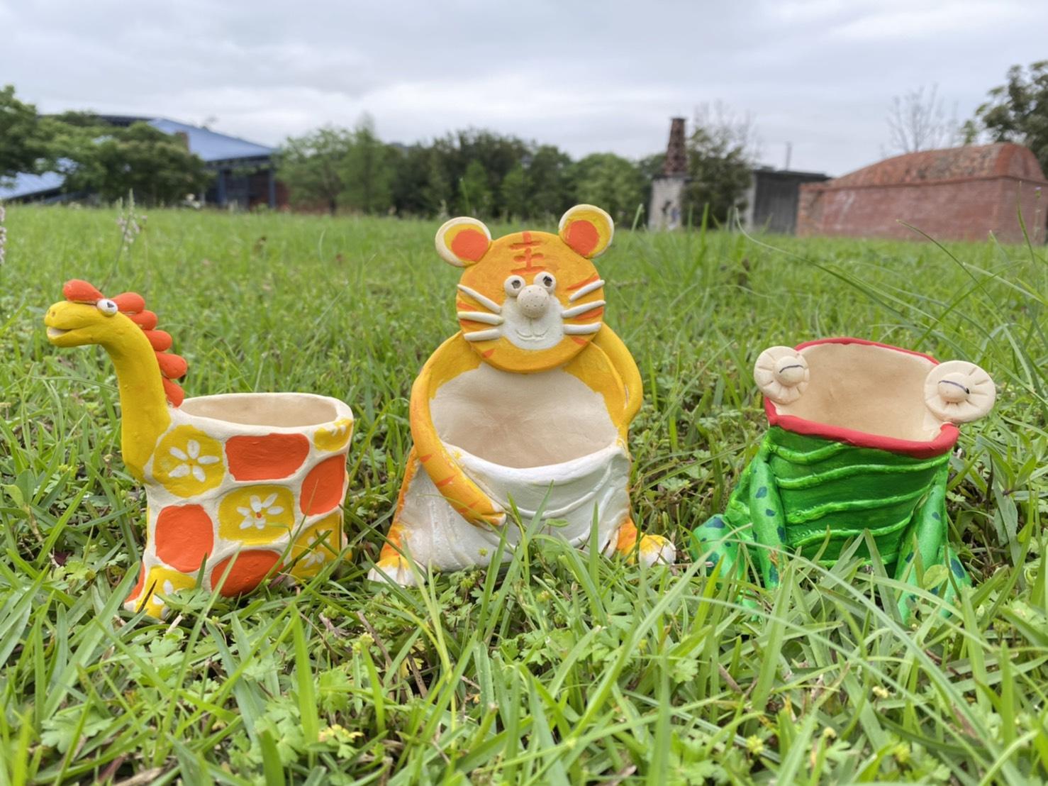 亞熱帶花園動物狂歡派對