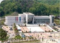 韓國 世界陶瓷博覽基金會