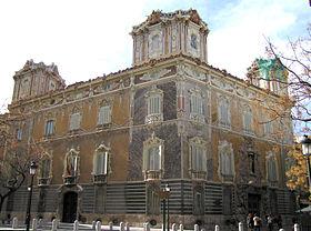 西班牙 西班牙國立陶瓷博物館
