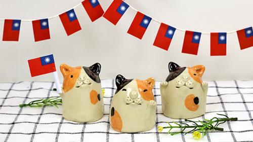 國慶日藝術家特別課程-小貓兩三隻